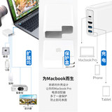 DockCase docking station macbookpro expansion usb adapter hdmi Apple computer converter typec