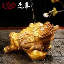 茶宠变色三足金蟾摆件精品可养茶玩茶桌茶台茶艺大号蟾蜍玩物茶宝图片