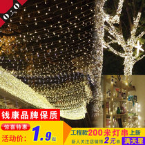 Qian Kang Christmas led small lantern star lights flashing lights string lights gypsophila decorative Network Red Girl room layout