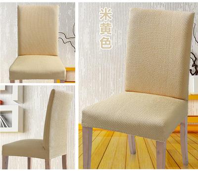 酒店餐桌椅子套罩现代简约通用椅子套餐椅套家用连体椅套布艺定做