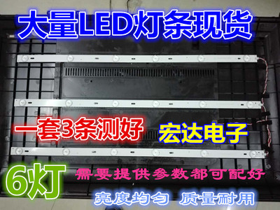 dled液晶电视