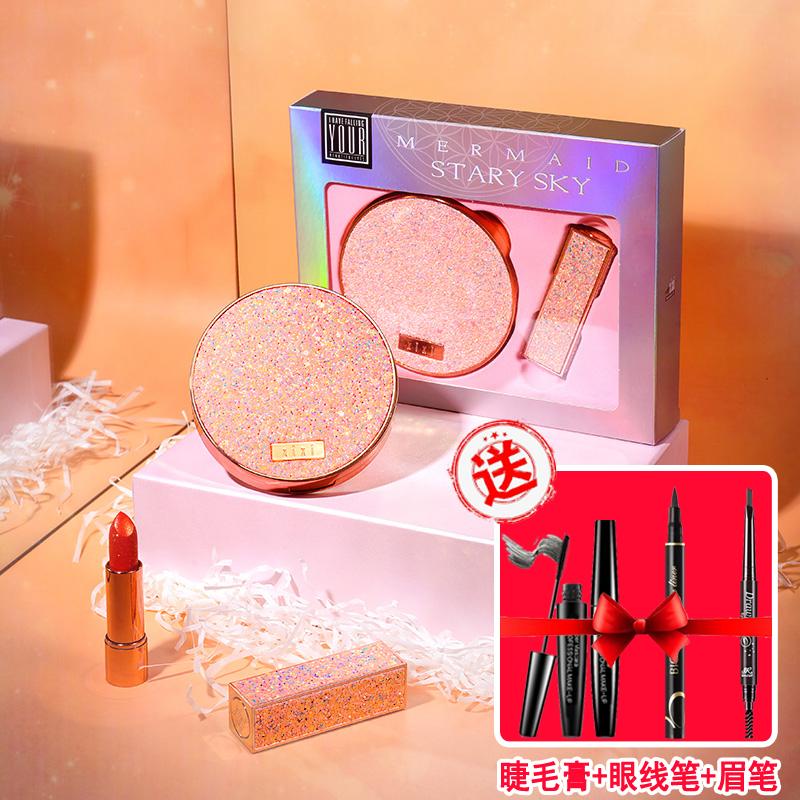 Косметические наборы для макияжа Артикул 595219058591