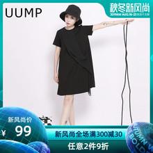 UUMP2019春装新品暗黑风中长款T恤前拼雪纺直筒宽松显瘦T恤裙女潮