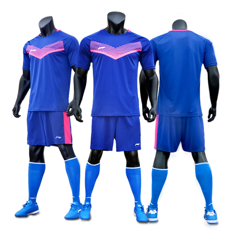 李宁足球服足球比赛服套装男运动服短袖短裤球衣队服团购定制印号