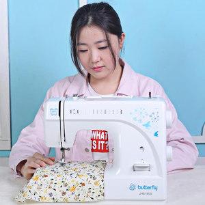 蝴蝶牌缝纫机家用小型电动迷你全自动多功能带锁边吃厚台式缝纫机