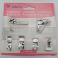 Sewing accessories for household electric embroidery / blind seam / curling / cloth edge / open toe / wrinkle / presser foot combination set