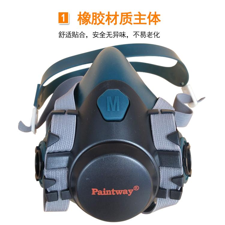 热销英国Paintway6102防毒面具 佰得威硅胶防护口罩滤毒喷漆防尘