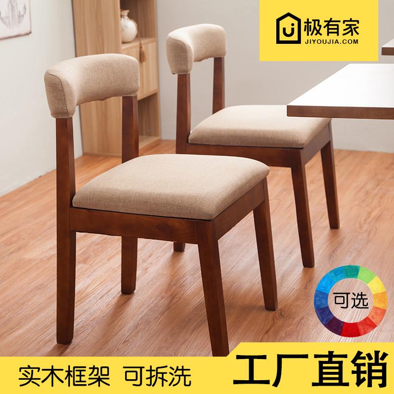 餐椅子特价