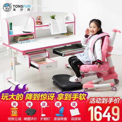 童舒房儿童学习桌书桌升降写字桌椅套装小学生课桌椅多功能写字台哪个好