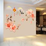 客厅3D立体墙贴画墙面贴纸卧室房间装饰品自粘墙纸电视背景墙壁纸