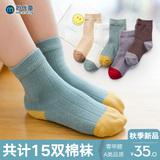 儿童袜子春秋厚款纯棉童袜中筒棉袜男女童袜宝宝童袜1-12岁15双装