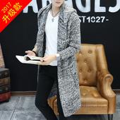 男士中长款针织风衣青年学生韩版修身帅气秋冬大衣加绒外套披风潮
