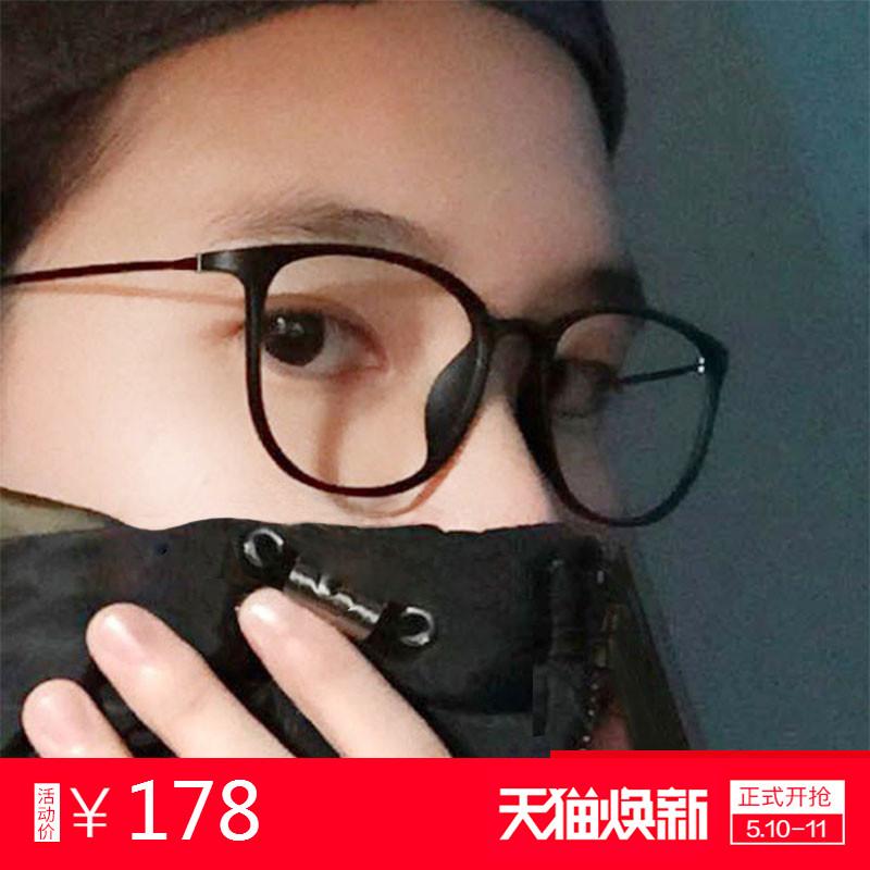 纯钛眼镜文艺