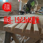 小木条 松木棒 方形松木条 松木方 建筑模型材料 DIY手工 DIY建筑图片
