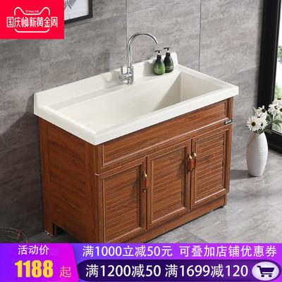 法伊诺新款美式洗衣柜浴室柜带搓板阳台柜组合太空铝洗衣池台盆