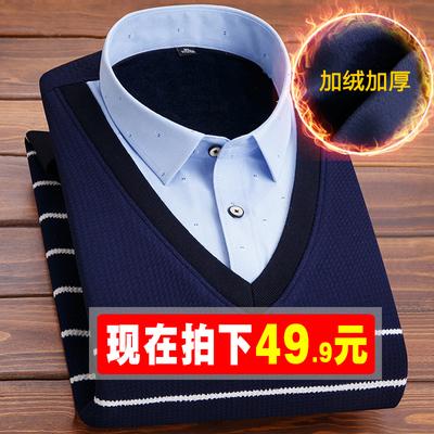 男士保暖加厚假两件衬衫领针织衫男装秋冬装商务休闲加绒青年毛衣