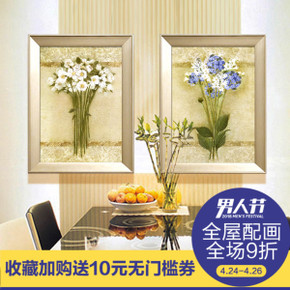 尚艺伯爵手绘装饰画客厅现代有框画欧式卧室餐厅挂画壁画花卉静物