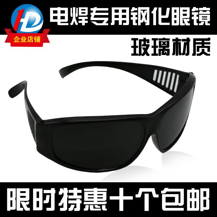 Сварочные очки Артикул 535387014138
