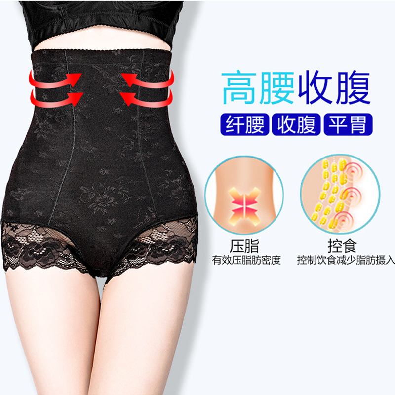 婷美姿色薄款孕妇产后收腹束腰提臀收胃高腰无痕透气塑身收腹裤女