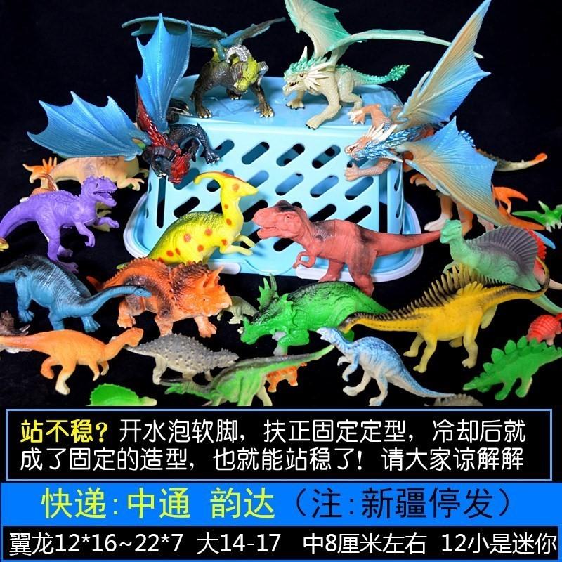 翼龙霸王龙软胶模型孔龙双头玩偶塑胶恐龙玩具儿童套装三角龙男