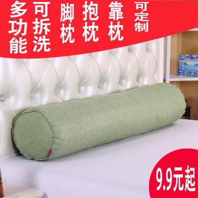 可拆洗床上睡觉抱枕护腰枕大号长款糖果枕头圆柱枕按摩店脚枕垫脚