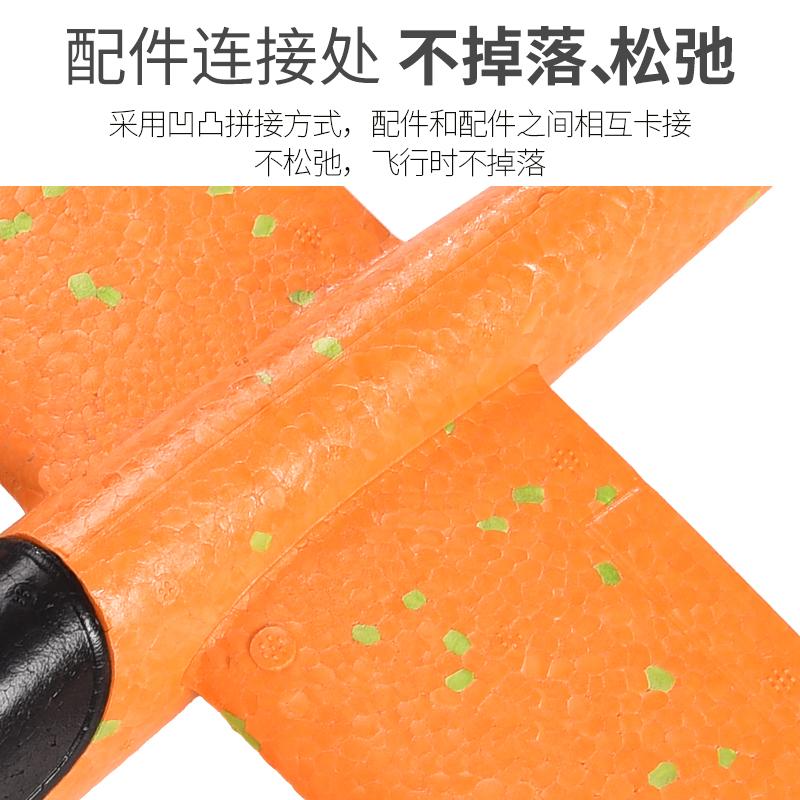 手抛泡沫飞机网红拼装回旋滑翔机儿童户外纸航模塑料模型小孩玩具
