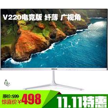 铭速22英寸21.5英寸IPS显示器吃鸡电竞游戏电脑液晶显示器