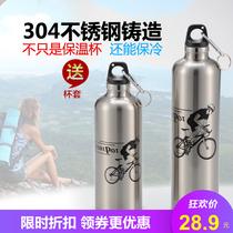 辉艳大容量户外登山水壶男女士便携不锈钢保温杯学生骑行运动水杯