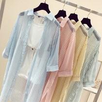 韩范长袖条纹防晒衬衫女2018新款夏季宽松衬衣开衫中长款薄款外套