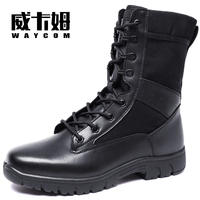 16 winter new 17 style combat boots men's ultralight special forces shock absorbers marine boots men's wool outdoor Martin boots men