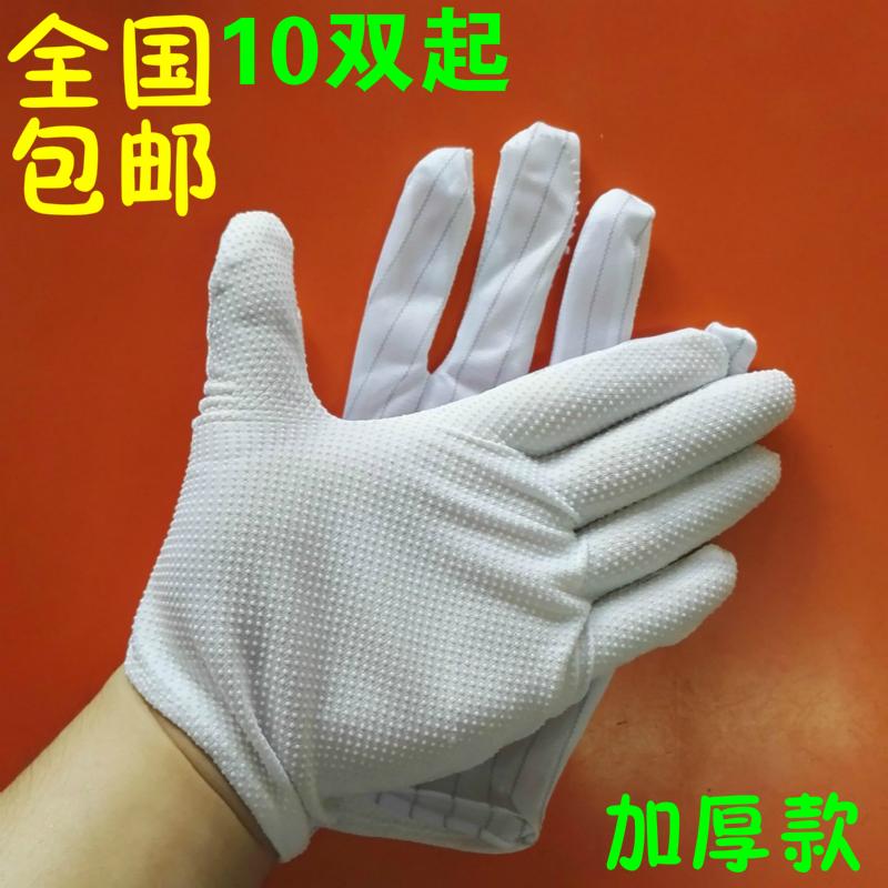 Хозяйственные перчатки / Перчатки с резиновыми точками Артикул 538634393387