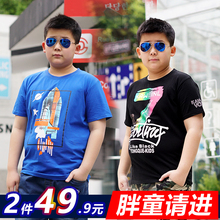 Fat Boys Short Sleeve T-shirt in Children's Summer Dress Loose and Large Size Children's Dress Pure Cotton T-shirt Fattened and Round-collar T-Korean Edition