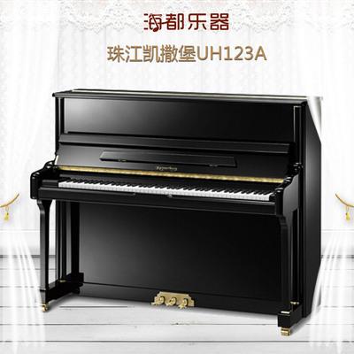 珠江愷撒堡鋼琴