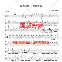 非玩具岁生日礼物123儿童初学者架子鼓爵士鼓西洋打击乐器