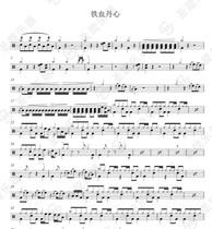 镲432鼓5初学入门练习儿童鼓大人爵士鼓雅马哈原声架子鼓