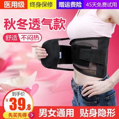 腰围护腰带医用腰疼腰椎间盘突出治疗器腰肌劳损腰托牵引器固定带