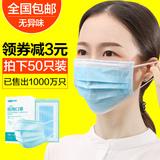 医用口罩一次性加厚抗菌三层无菌防尘透气防病菌过敏男女鼻炎口罩
