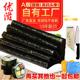 寿司专用10张海苔做寿司材料食材家用即食紫菜包饭大片装工具套装