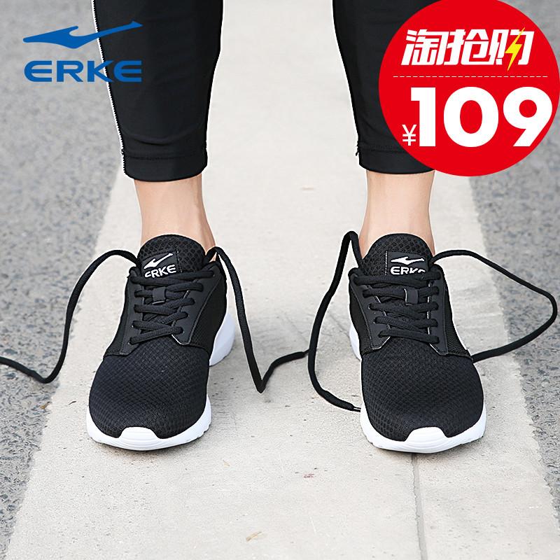 网面运动鞋子