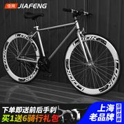 佳凤死飞自行车24/26寸手刹自行车活飞公路实心胎男女式学生单车