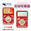 猪年生肖纪念币彩绘鉴定盒改革开放40周年保护盒硬币评级币收藏盒