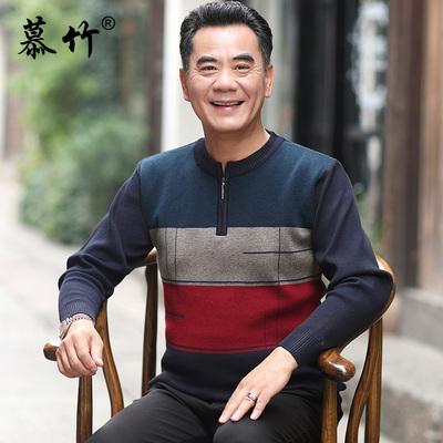 中年男士加厚毛衫半高拉链领毛衣冬季中老年男装线衣爸爸装针织衫