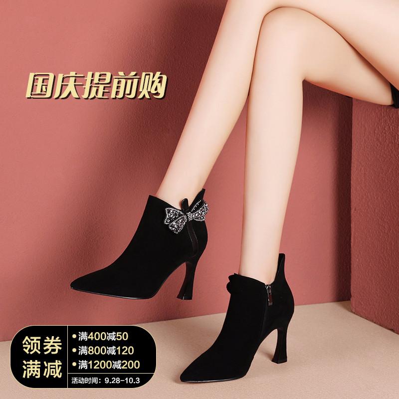 磨砂皮细高跟女靴