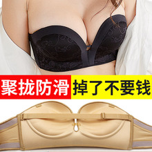 Strapless underwear gathered non-slip upper support without strap chest female dress wedding dress with chest strap wrapped chest invisible bra