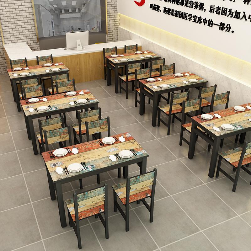 Обеденные столы Артикул 570780697165