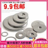 304 stainless steel gasket flat pad meson metal increase thick thin flat washer M2M3M4M5M6M8M10-M12