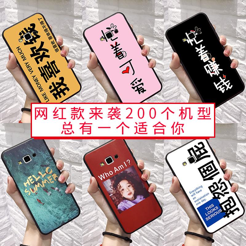 韩国创意手机三星s4