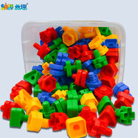 Yiqu screw building blocks puzzle assembling children's large plastic detachable happy to fight 1-2 years old toys