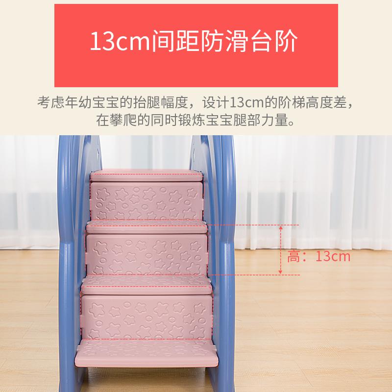 儿童室内家用滑滑梯宝宝幼儿园组合套装折叠小孩小型玩具加长加厚