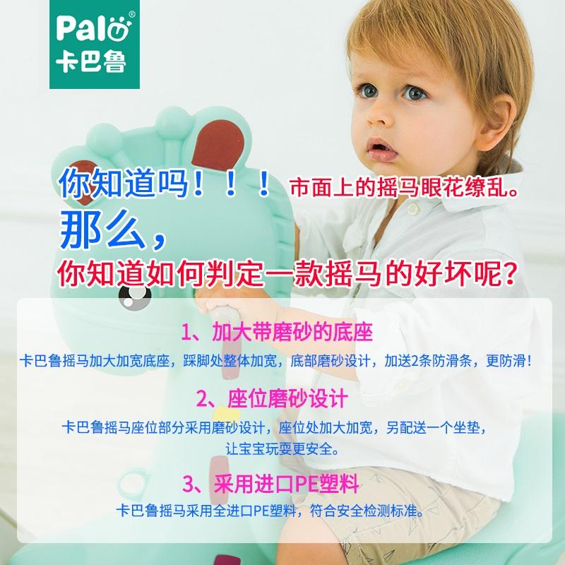 宝宝摇椅婴儿塑料带音乐摇摇马大号加厚儿童玩具1-2周岁小木马车